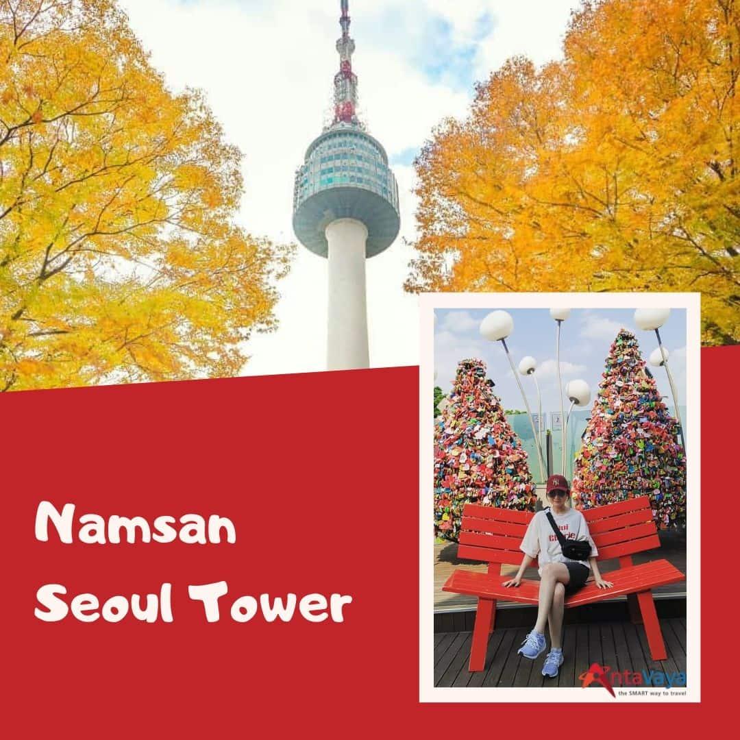 Rencana Perjalanan ke Korea 5D4N