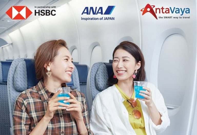 Promo dan Cashback Jadwal HSBC ANA Travel Fair 2019