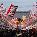 7 Tempat Terbaik untuk Liburan Akhir & Tahun Baru di Asia - Sumber Flickr