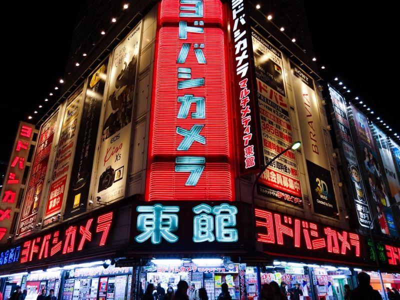 Destinasi Belanja Murah dan Populer di Jepang